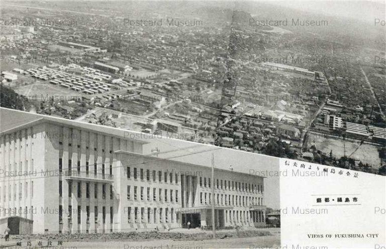 ef180-Fukushima City Office 福島市役所 信夫山より福島市全景 県都福島市