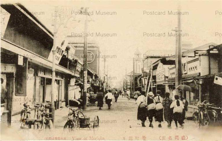 ei015-Sakanacho Morioka 肴町通り 盛岡