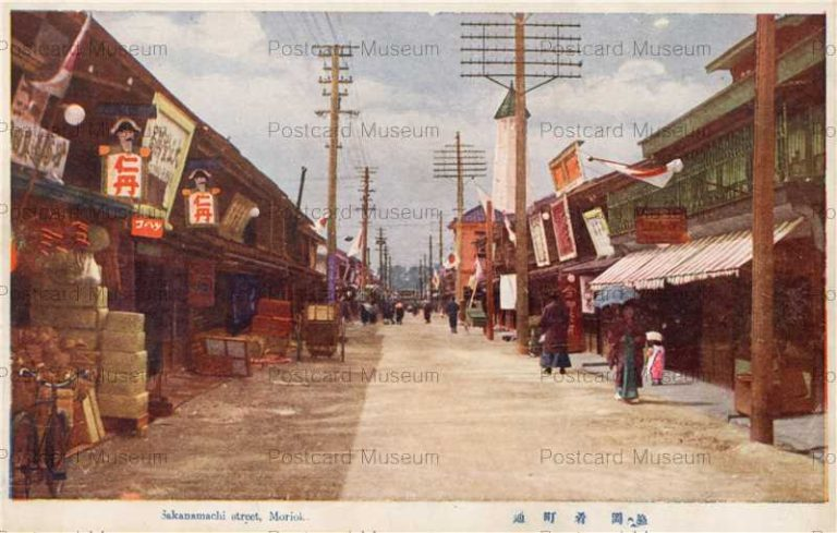ei025-Sakanamachi Morioka 盛岡 肴町通