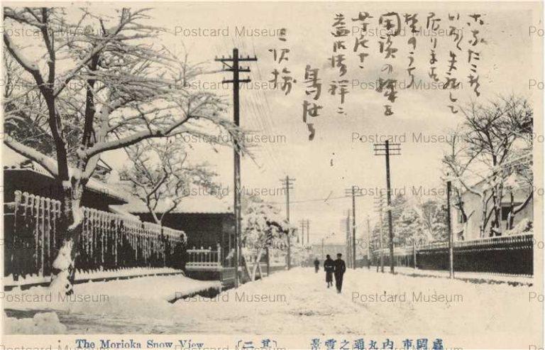 ei030-Morioka Snow View 盛岡市 内丸通之雪景 其二