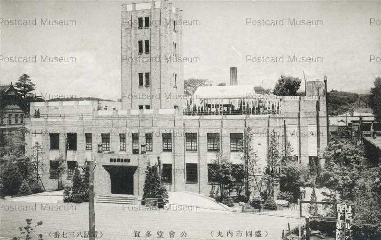 ei045-Kokaido Taga Morioka 盛岡市内丸 公会堂多賀