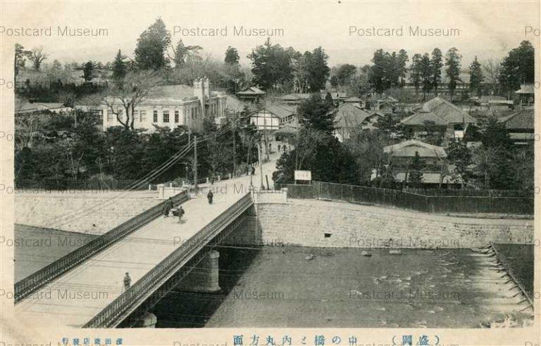 ei055-Nakanohashi Morioka 中の橋と内丸方面 盛岡