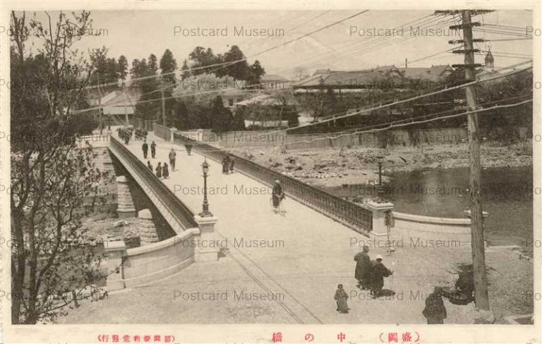 ei065-Nakanohashi Morioka 中の橋 盛岡