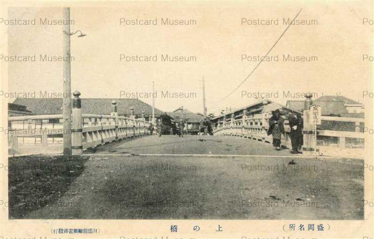 ei080-Uenohashi Morioka 上の橋 盛岡