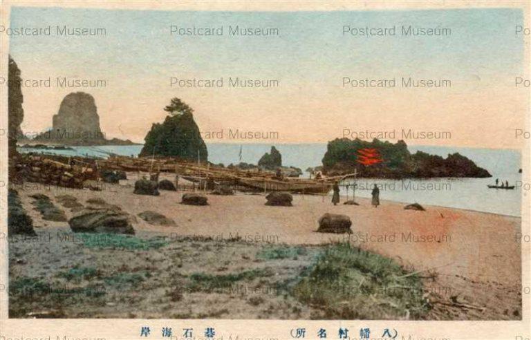 ei1050-Goishikaigan Ofunato 碁石海岸 大船渡