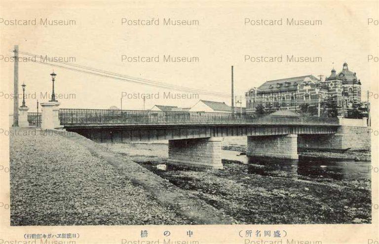 ei107-Morioka Nakanohashi 中の橋 盛岡