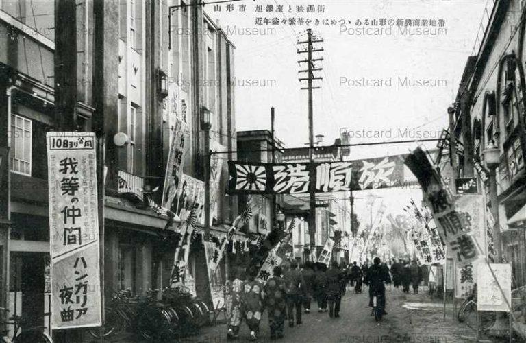 ey035-Movie theater Street Asahiginza Yamagata 旭銀座と映画街 山形