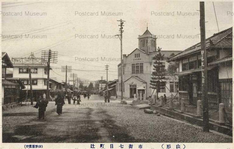 ey080-Nanokamachitsuji Yamagata 山形市街 七日町辻