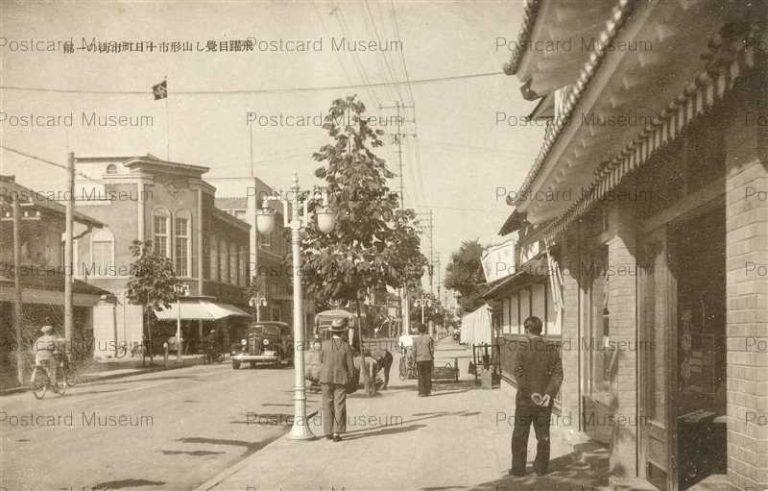 ey100-Toukamachi Yamagata 山形市十日町市街