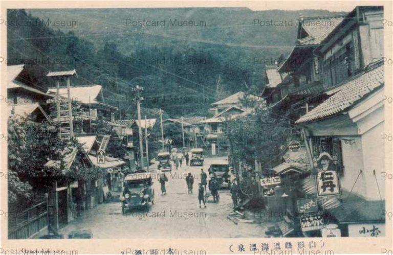 ey1013-Atsumi Onsen 温海温泉