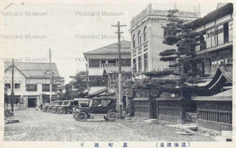 ey1015-Atsumi Onsen 温海温泉裏町通 山形