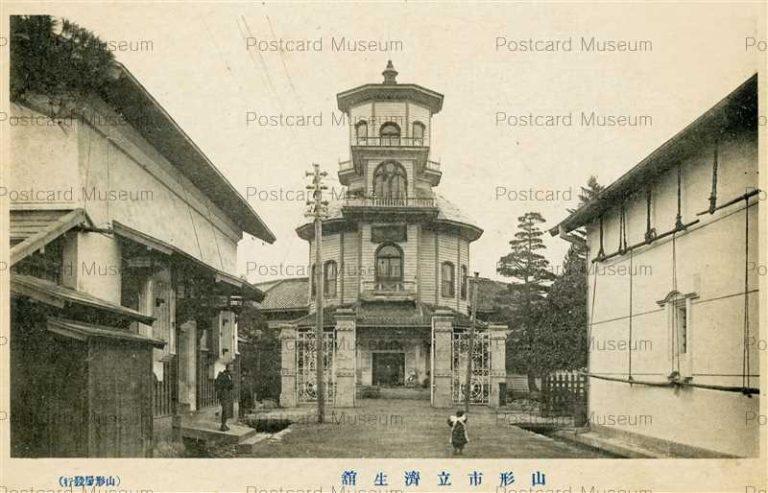 ey107-Saiseikan Yamagata 山形市立 濟生館