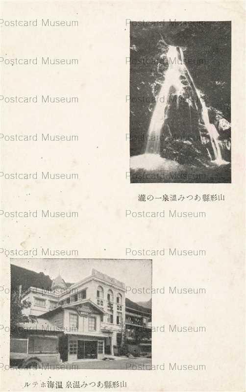 ey1085-Atsumi Hot Spring Hotel Waterfall Yamagata あつみ温泉 温海ホテル 一の瀧 山形縣