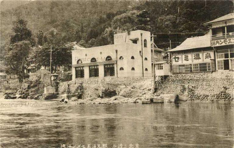 ey1090-Semi Onsen Yamagata 東北ニ誇ル 瀬見温泉モダン浴場 山形