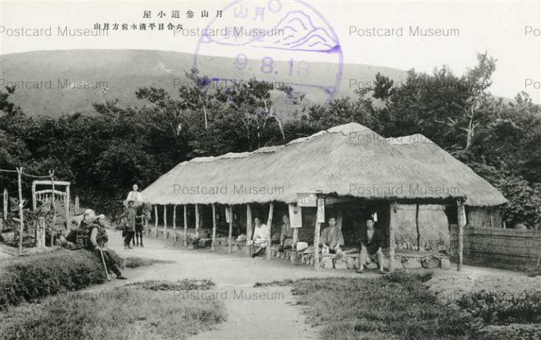ey1110-Hut Approach to Gassan 月山参道小屋 六合目平淸水前方月山