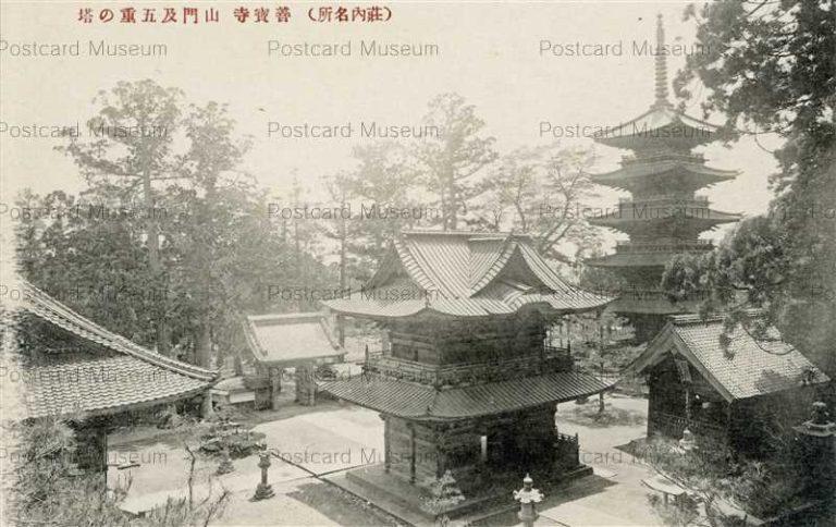 ey1130-Zenpou Temple Syonai 善寶寺 山門及び五重の塔