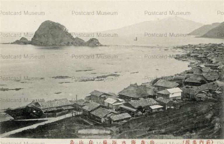 ey1140-Hakusannjima Yura Beach Syonai 由良海水浴場 白山島 荘内名所