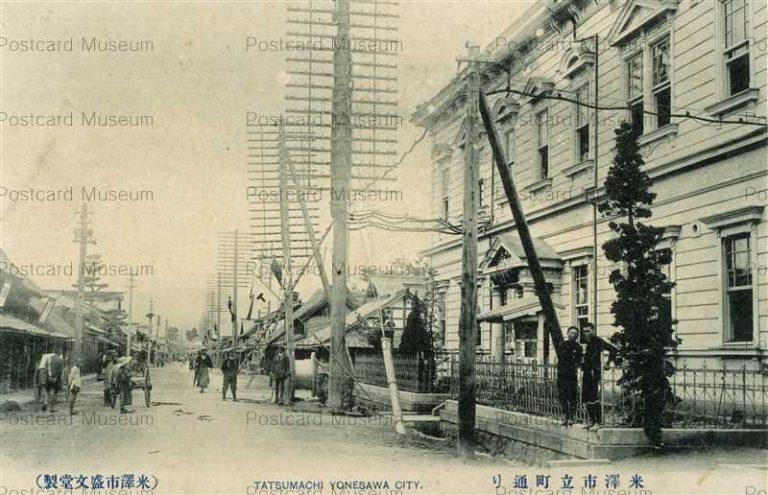 ey1210-Tatsumachi Yonezawa city 米澤市立町通り
