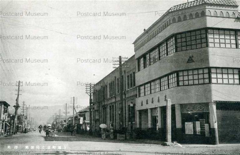 ey1215-Post Office Tachimati City 郵便局と立町通り
