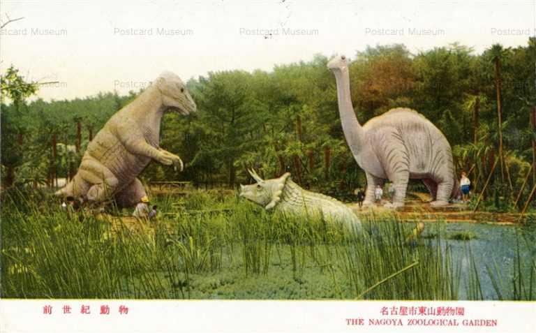 cg335-名古屋市東山動物園