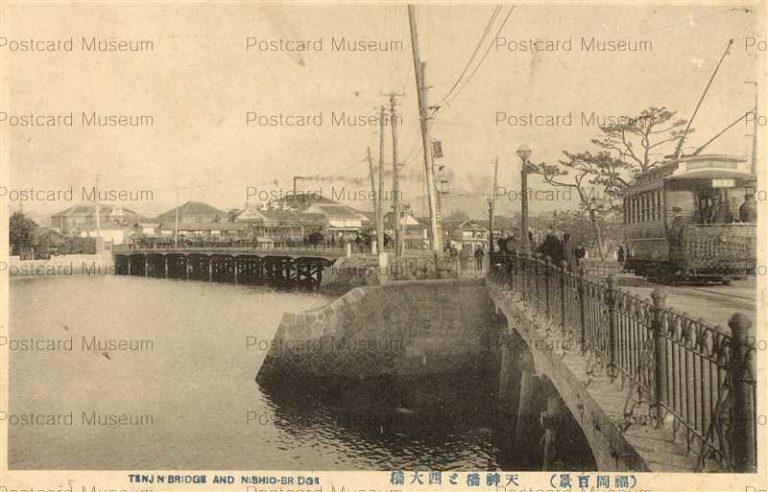 fuw080-Tenjin and Nishio Bridge 天神橋と西大橋 福岡百景