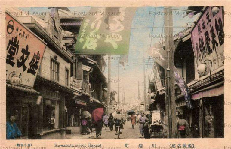 fuw107-Kawabata Street Hakata 川端町 福岡名所