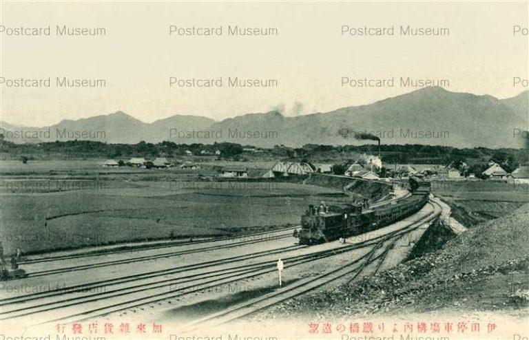 fuw1085-Ida Station 伊田停車場構内より鉄橋の遠望
