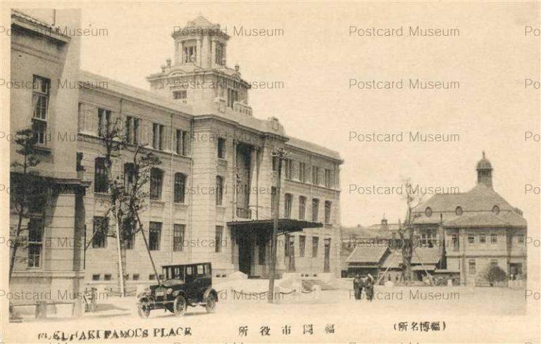 fuw320-Fukuoka City Office 福岡市役所 福博名所
