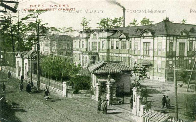 fuw365-Kyushyu University Hakata 九.大.医学部 博多名所