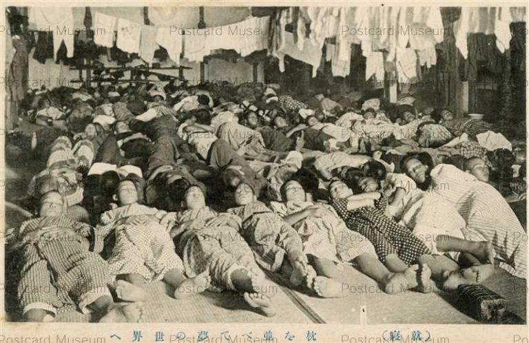 fuw450-Fukuoka 枕を並べて夢の世界へ 就寢