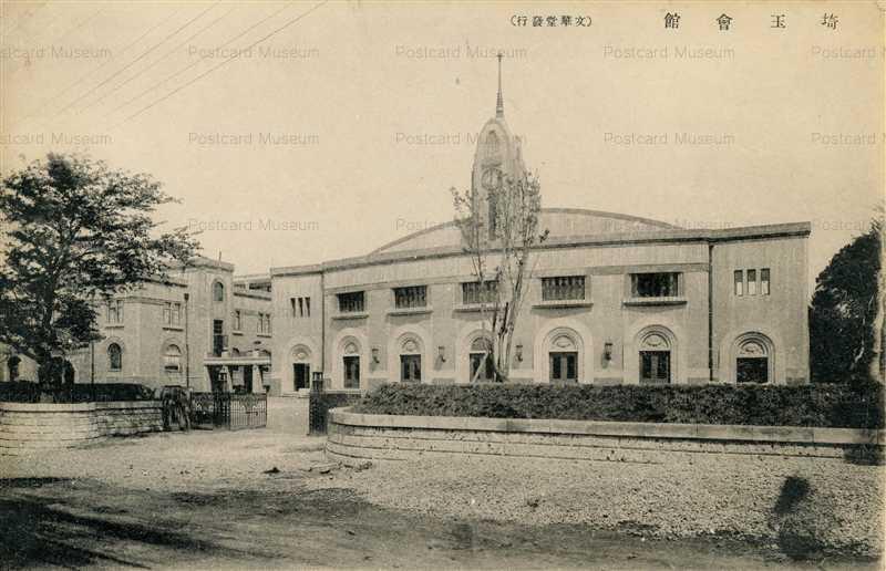 ls065-Saitama Hall 埼玉會館