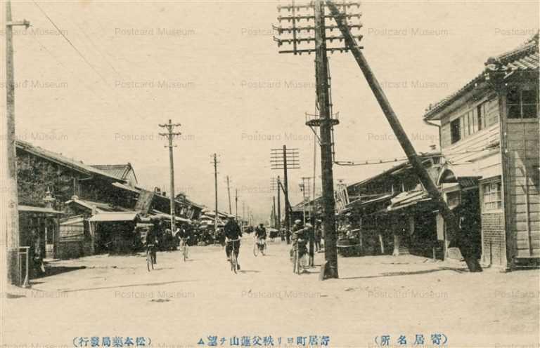 ls982-Chichibu Renzan Yorii Saitama 寄居町ヨリ秩父蓮山ヲ望ム 寄居名所 埼玉