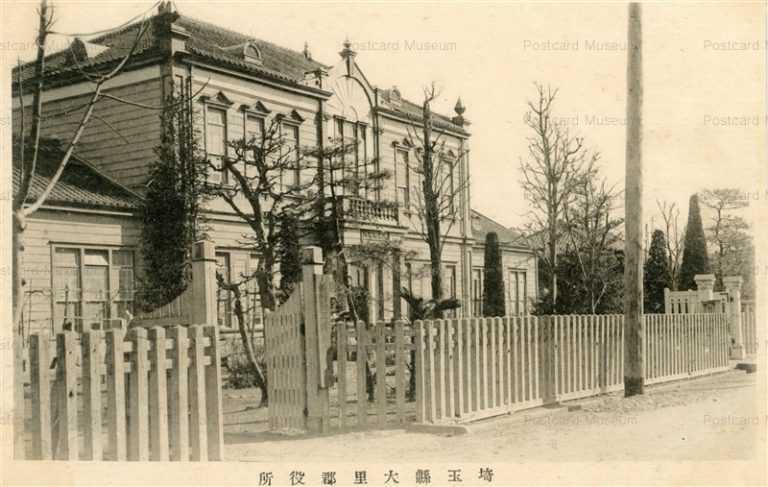 ls990-Osatogun Saitama 埼玉県大里郡役所