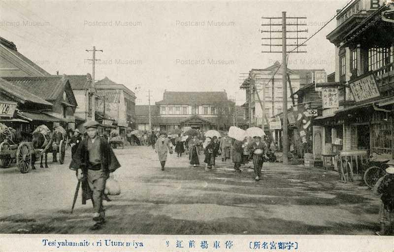 lt012-Tesiyabamaitoori Utsunomiya 停車場前通り 宇都宮名所