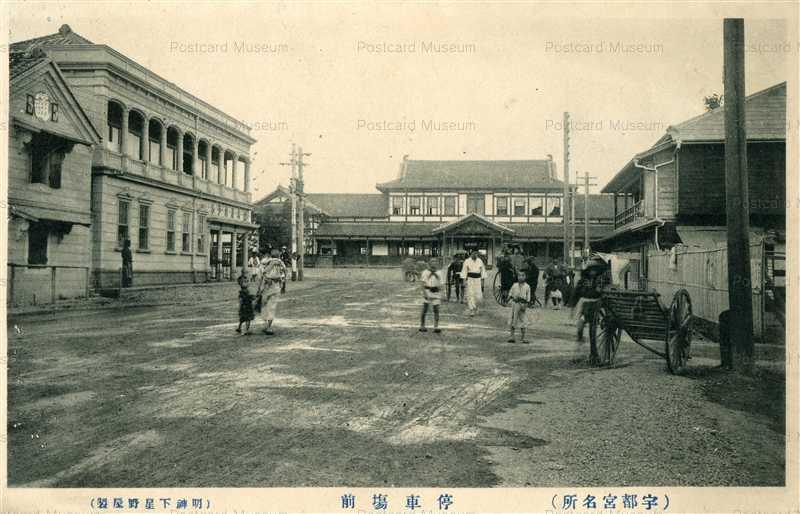 lt015-Utsunomiya Station 停車場前 宇都宮名所
