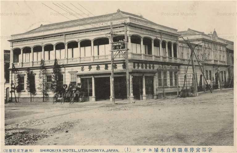 lt030-Shirokiya Hotel Utsunomiya 宇都宮停車場前白木屋ホテル 栃木