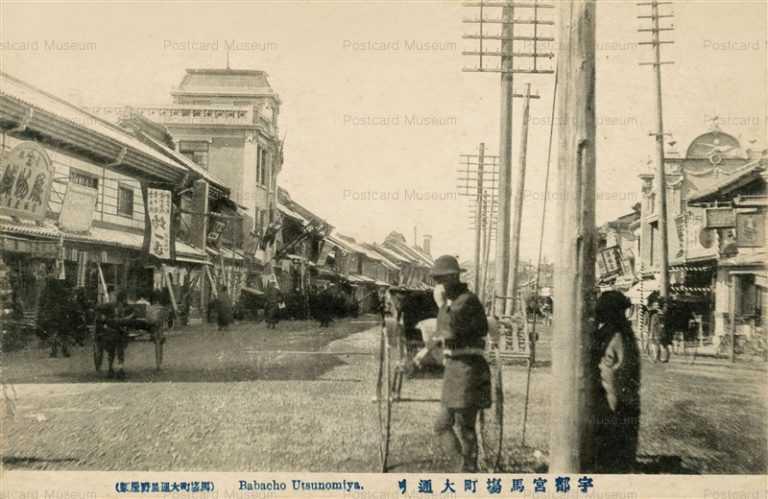 lt050-Babacho Utsunomiya 宇都宮馬場町大通り