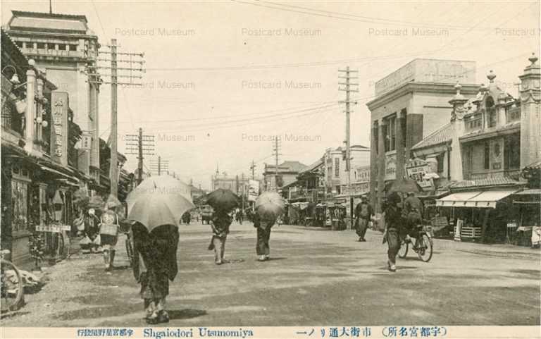 lt055-Shgaiodori Utsunomiya 市街大通りノ一 宇都宮名所