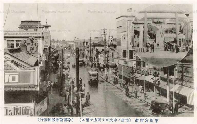 lt060-Utsunomiya 市街中央ヨリ西方望ム 宇都宮市街