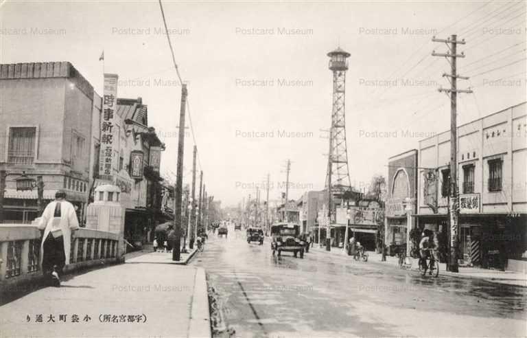 lt080-Kobukuromachi 小袋町大通 宇都宮 栃木