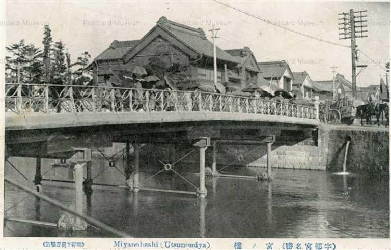 lt100-Miyanohashi Utsunomiya 宮ノ橋 宇都宮名勝
