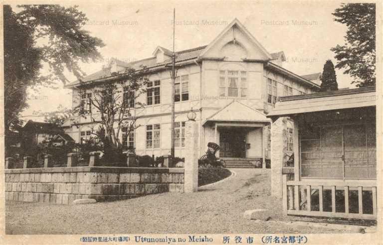 lt140-Utsunomiya City Office 宇都宮市役所 栃木