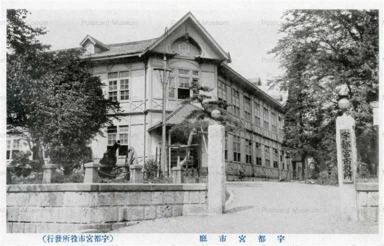 lt143-Utsunomiya City Office 宇都宮市庁