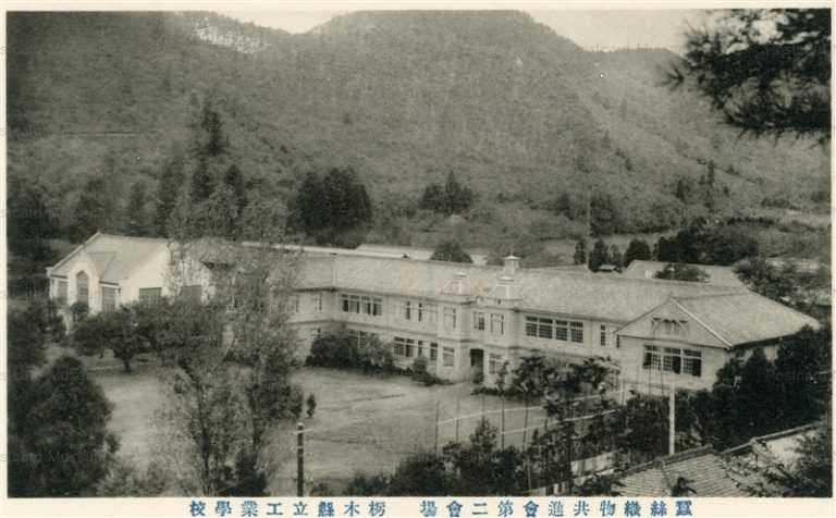 lt160-Tochigi Prefectural Technical School 栃木県立工業学校 蚕糸織物共進会第二会場