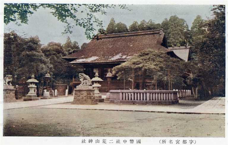 lt175-Futaarayama-jinja Utsunomiya 國幣中社二荒山神社 宇都宮名所