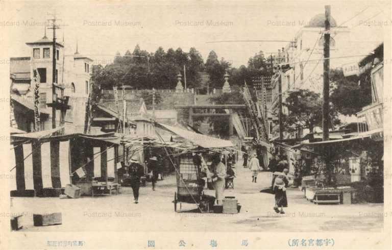 lt180-Babakoen Utsunomiya 宇都宮 馬場公園 出店