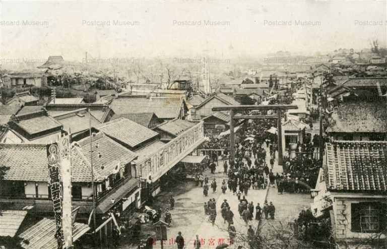 lt185-Utsunomiya 宇都宮市 二三公園