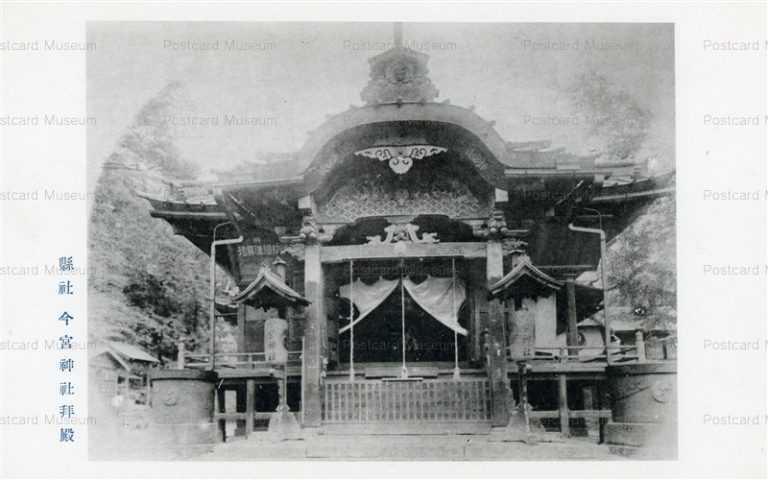 lt225-Imamiya Shrine 県社今宮神社拝殿
