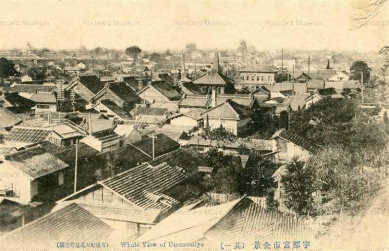 lt252-Utsunomiya Whole View 宇都宮市街全景 其一 栃木