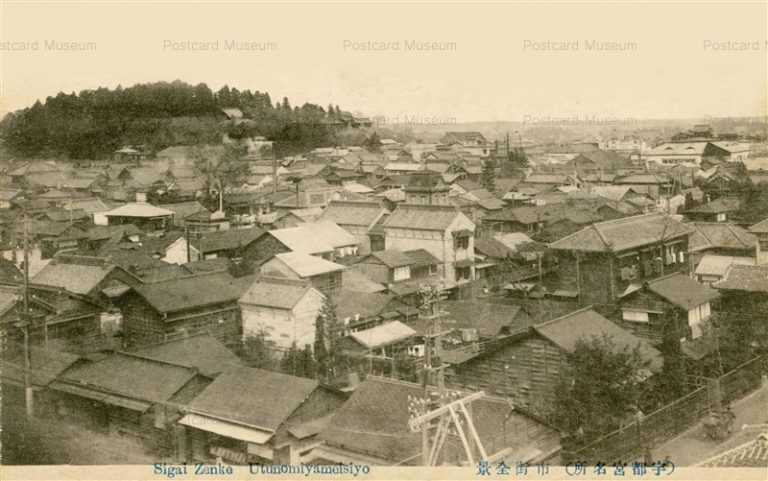 lt256-Sigai Zenke Utsunomiyameisiyo 市街全景 宇都宮名所